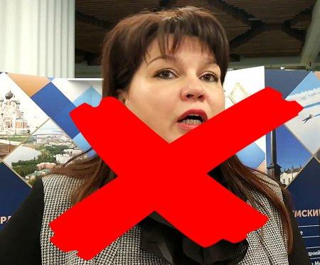 Как отправить Демидову в отставку?