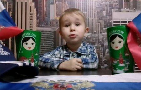 Вперед Россия! Маленький вязьмич получит от сборной России по футболу подарок