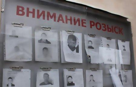 Через 18 лет в Вязьме задержали мужчину, находящегося в федеральном розыске