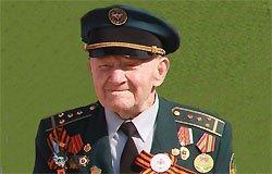 Иван Васильевич Соколов «Почетный гражданин города Вязьмы»