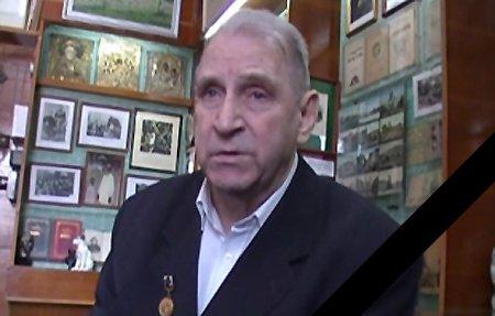 Умер Павел Никифорович Пропалов
