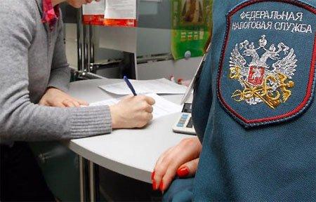 Налог на денежные переводы для россиян