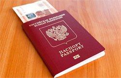 В 2018 году увеличивается пошлина на загранпаспорт