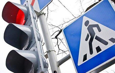 В Вязьме появятся говорящие светофоры