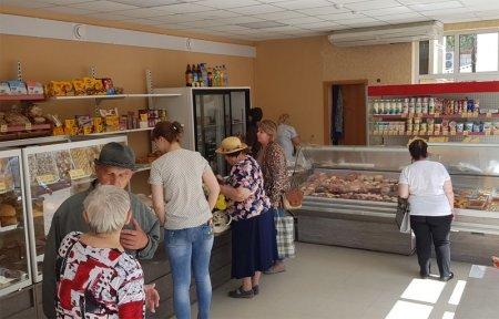 В Вязьме открылся магазин «Удачный»