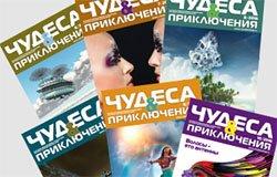 ИД «Чудеса и приключения» в Вязьме и усадьбе Хмелита 24-25 июля