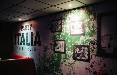 Кафе-клуб «Party Italia» Вязьма