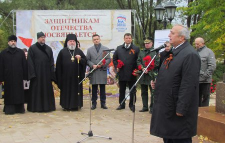 Памятники-клоны Единой России скоро появятся в Вязьме