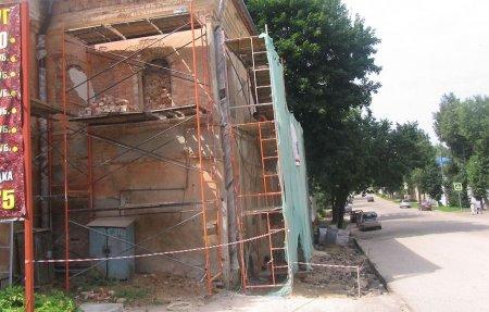 О чём пишут СМИ: на улице Ленина начались реставрационные работы дома №8