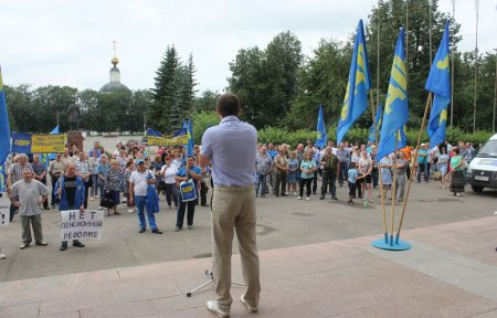 В Вязьме прошел митинг против пенсионной реформы