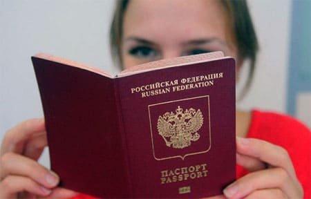 Загранпаспорт нового образца в МФЦ Вязьмы можно получить в сентябре