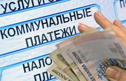 Из-за роста НДС тарифы ЖКХ повысятся дважды