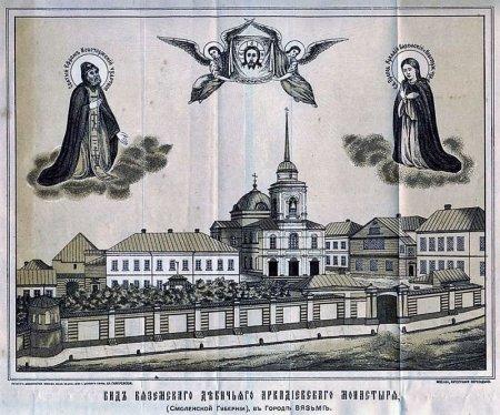 1030-летие крещения Руси для Вяземской Епархии ознаменовалось щедрыми подарками