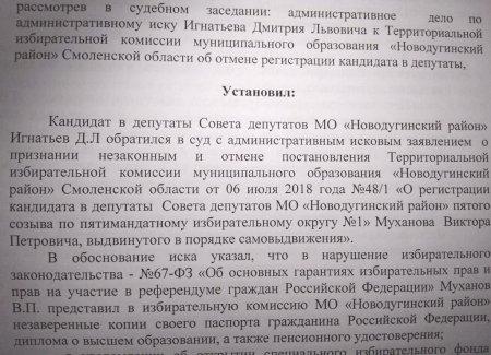 Из Вязьмы в Новодугино и наоборот – большинством голосов