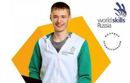 Вязьмич Юрий Евстафьев стал финалистом WorldSkills Russia
