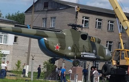 В Вязьме появится памятник вертолетчикам