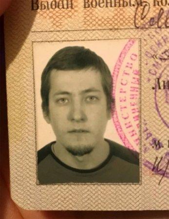Пропал Соколов Олег Николаевич, уроженец Вяземского района