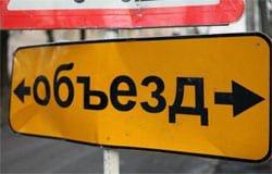 18 сентября будет закрыто движение через ж/д переезд