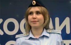 Как вы относитесь к полиции города Вязьма?