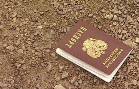 Потеря паспорта обернулась ложным доносом для жителя Вяземского района
