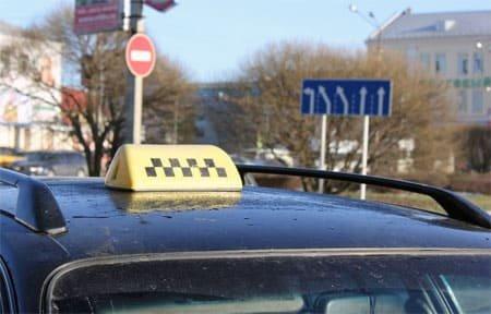 В Вязьме героин развозят на такси