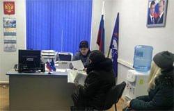 В честь 17-летия партии, «Единая Россия» проводит приемы граждан