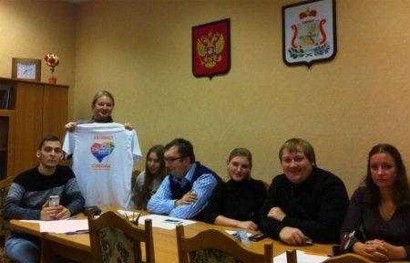 Молодёжный парламент приступил к «работе»