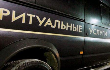 В России может появиться налог на похороны
