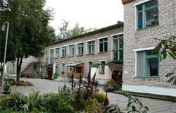 Вяземскому социально-реабилитационному центру Гармония 20 лет