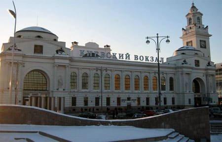 На Киевском вокзале Москвы с наркотиками задержан житель Вязьмы