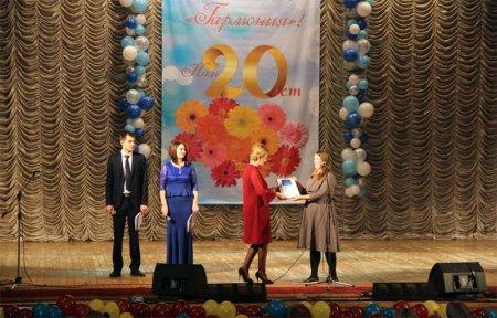 Центр «Гармония» стал победителем федерального конкурса грантов «С любовью к детям»