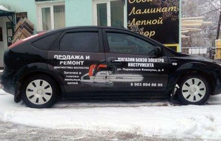 В Вязьме открылся новый магазин электро и бензоинструмента
