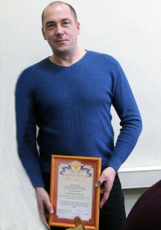 Депутат городского Совета Павел Шушкин награжден Почётной грамотой