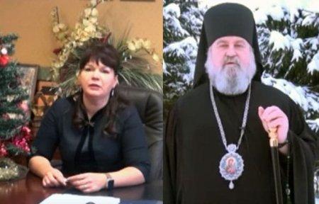 Духовные и светские власти поздравили вязьмичей с Новым Годом