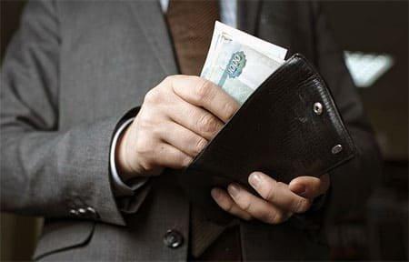 Средняя заработная плата по Смоленской области 29 тыс. рублей