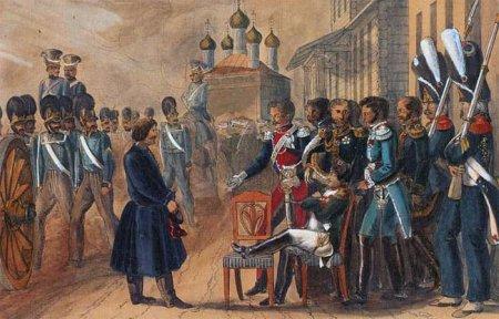 Вязьма 1812 года: Наполеон