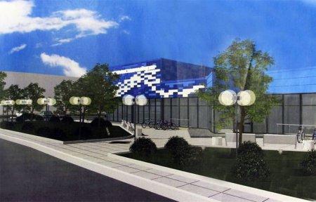 Администрация объявила о строительстве культурно-выставочного центра