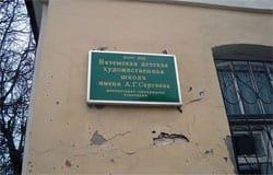 О чём пишут СМИ: дом 27 по улице Ленина превратится в туристско-информацион ...