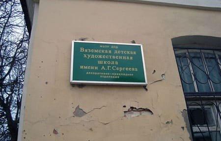 О чём пишут СМИ: дом 27 по улице Ленина превратится в туристско-информационный центр