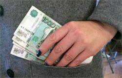 82-летний пенсионер лишился своих сбережений. Мошенница не найдена