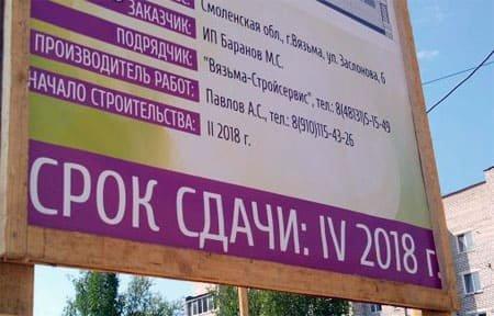 Спортивно-оздоровительный центр на ул. Заслонова