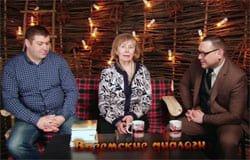 Наталья Георгиевна Гурская в гостях у «Разговоров о насущном»