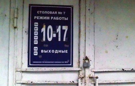 Вязьма улица Матросова