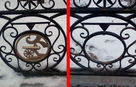 На Смоленском мосту украли несколько декоративных элементов