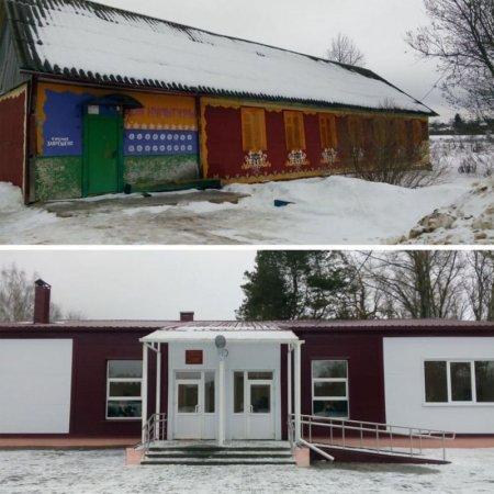 В Касне прошло открытие нового Дома Культуры