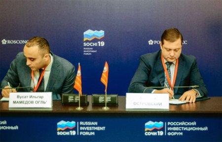 Снова обещают: в Вязьме появится завод ООО «Крал-консерв»