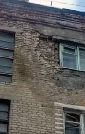 На улице Ленина разрушается дом. Жильцы не знают, что делать