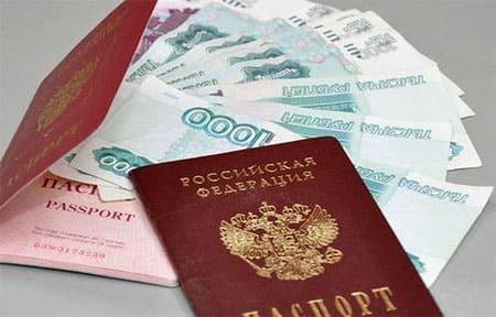 Вязьмич прописал в квартире 14 иностранцев