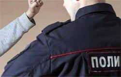 Житель Вязьмы обвиняется в насилии в отношении сотрудника полиции