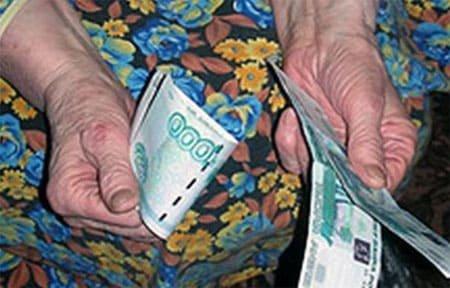 В Вязьме лжесоциологи ограбили 90-летнюю старушку